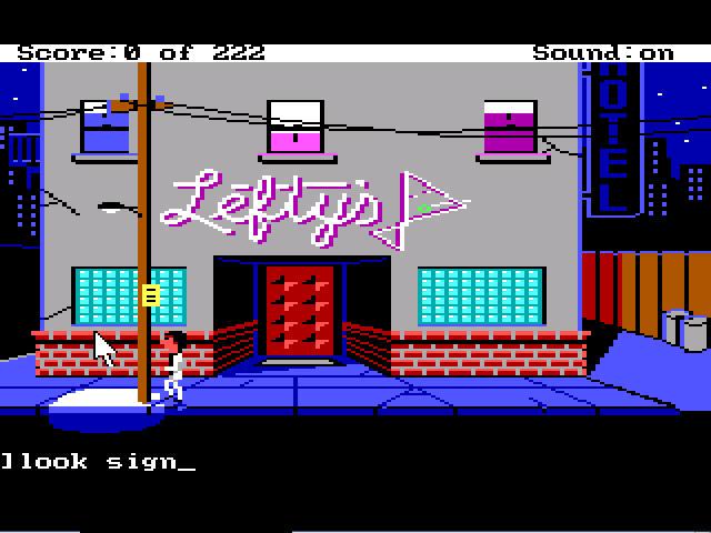 leisure suit larry lefty's bar screenshot